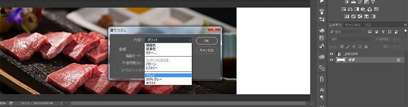 color_f5