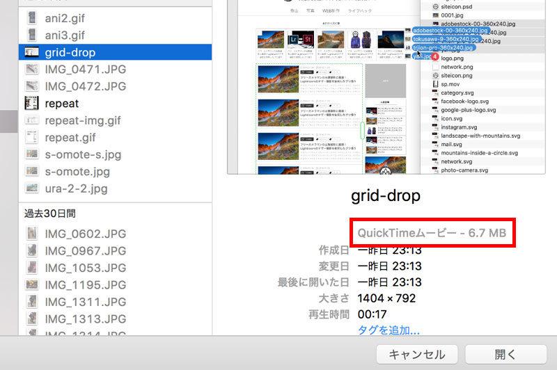 movファイルをgifアニメに変換する