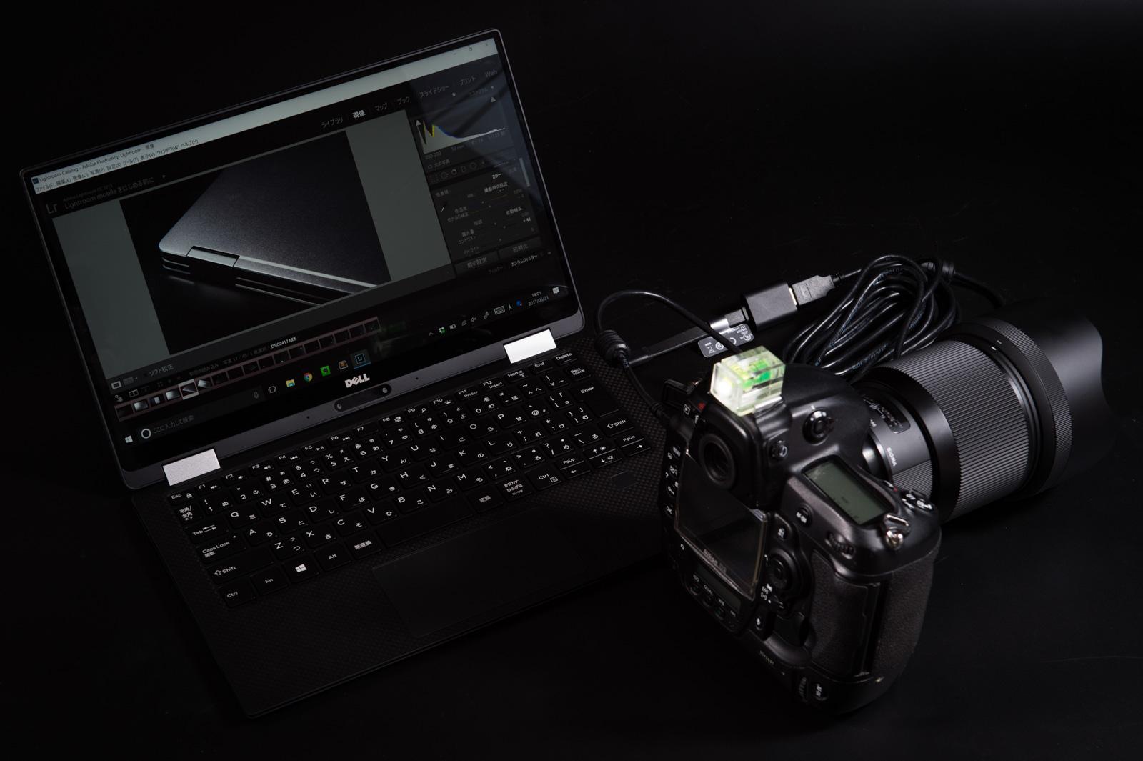 テザー撮影で使用するxps13-2-in-1
