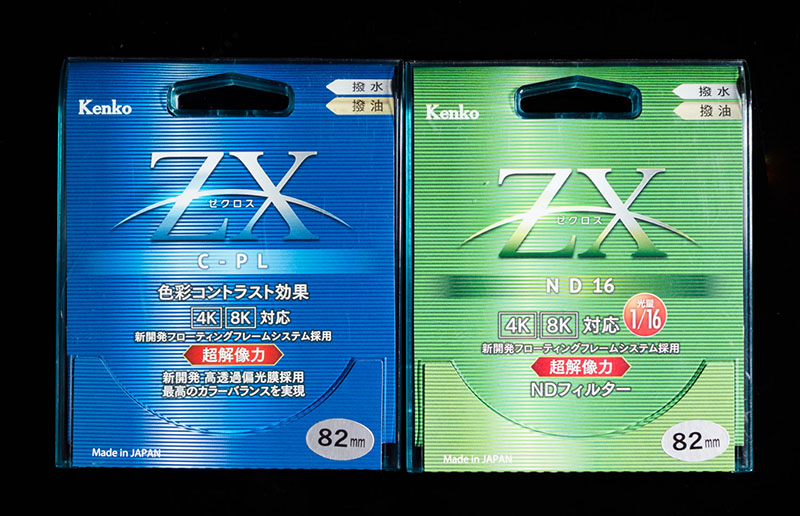 Konko ZX C-PLフィルター