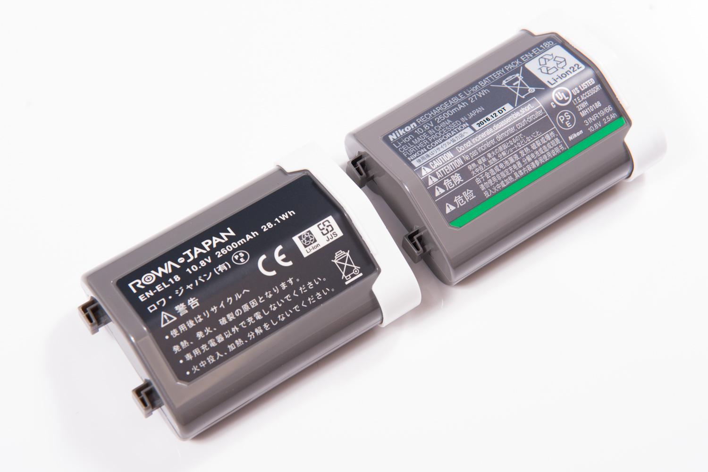 互換バッテリーの外見