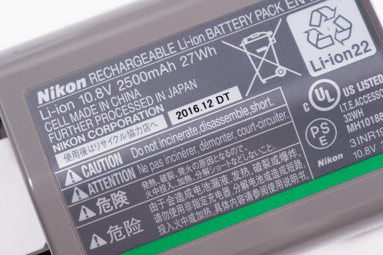 ニコン純正EN-EL18bバッテリー