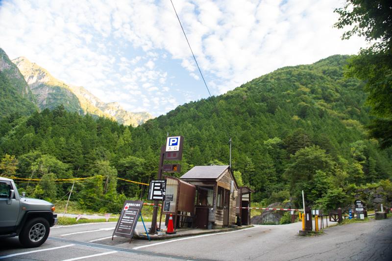 新穂高温泉登山口から槍ヶ岳