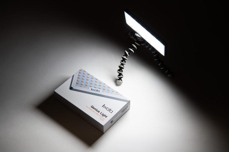 IWATA Genius Light