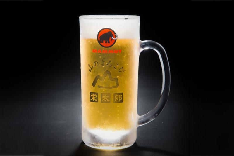 MAMMUTビールジョッキ