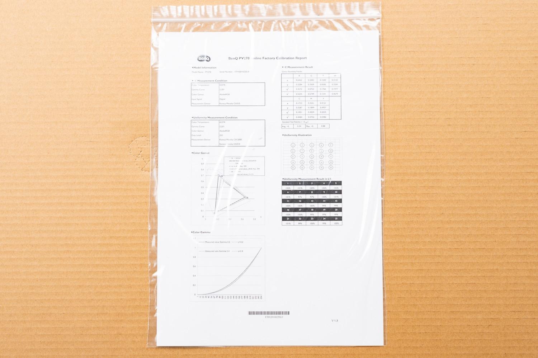 Benq pv270のキャリブレーション証明書