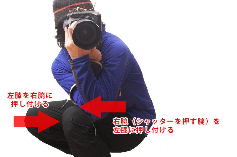 膝の使い方が重要
