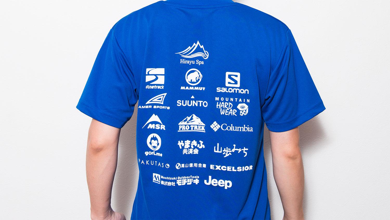 アウトドアメーカーコラボTシャツ