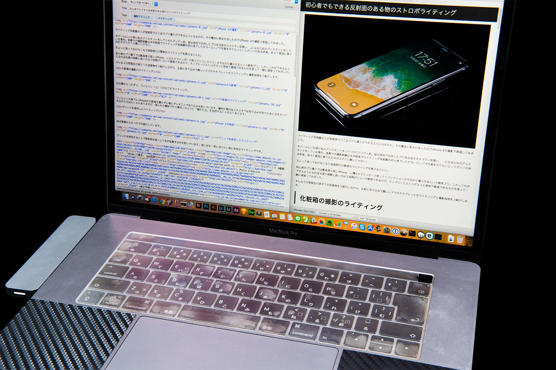 MacBook Proでブログ記事を書く
