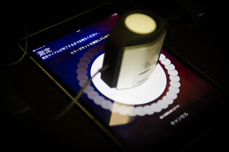 iPadのキャリブレーション