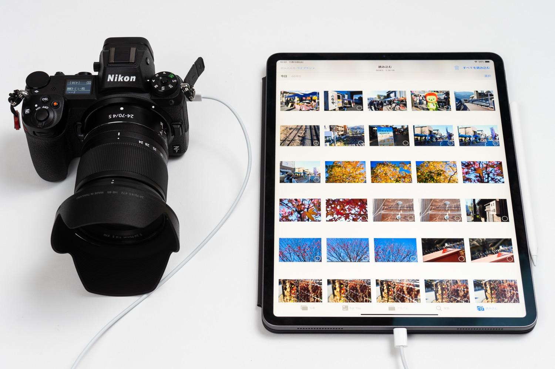 カメラとiPad Proを接続して写真を取り込む