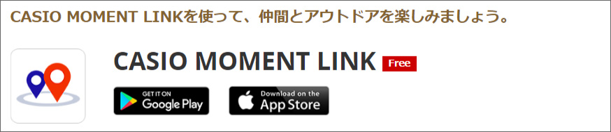 CASIO MOMENT LINK