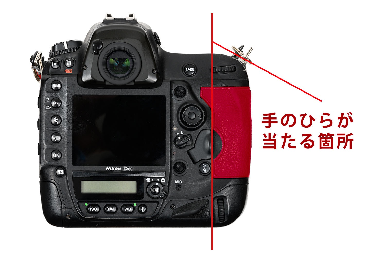Nikon D4Sの操作性
