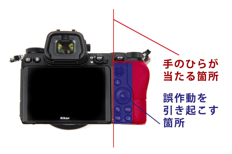 Nikon Z7の操作性