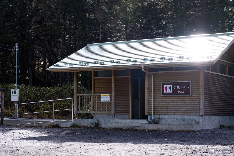 麦草峠の公衆トイレ