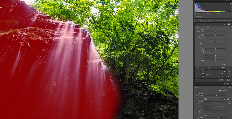 滝のレタッチ