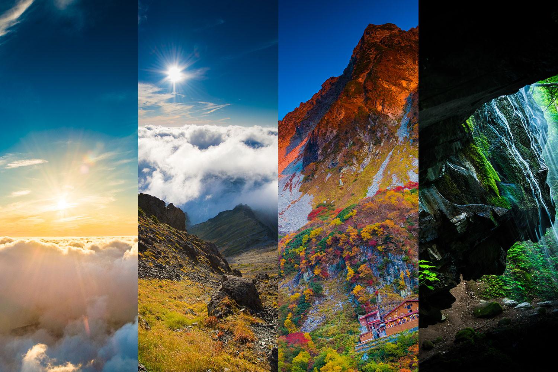 山岳写真の撮影技術