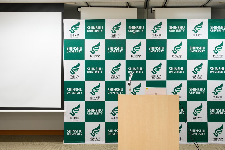 信州大学での講義