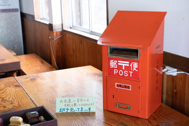 手紙を送れる