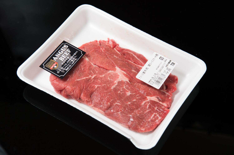 牛の赤身ステーキ