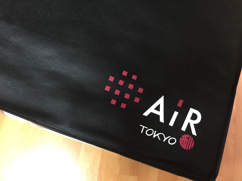 東京西川のAIRシリーズ