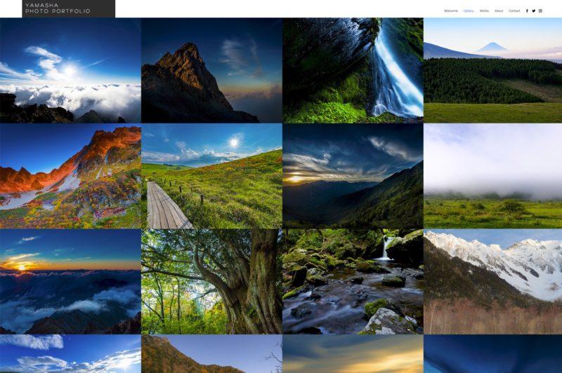 作業を全部解説!Wixを使って1日で写真家のフォトポートフォリオサイトを作ってみた