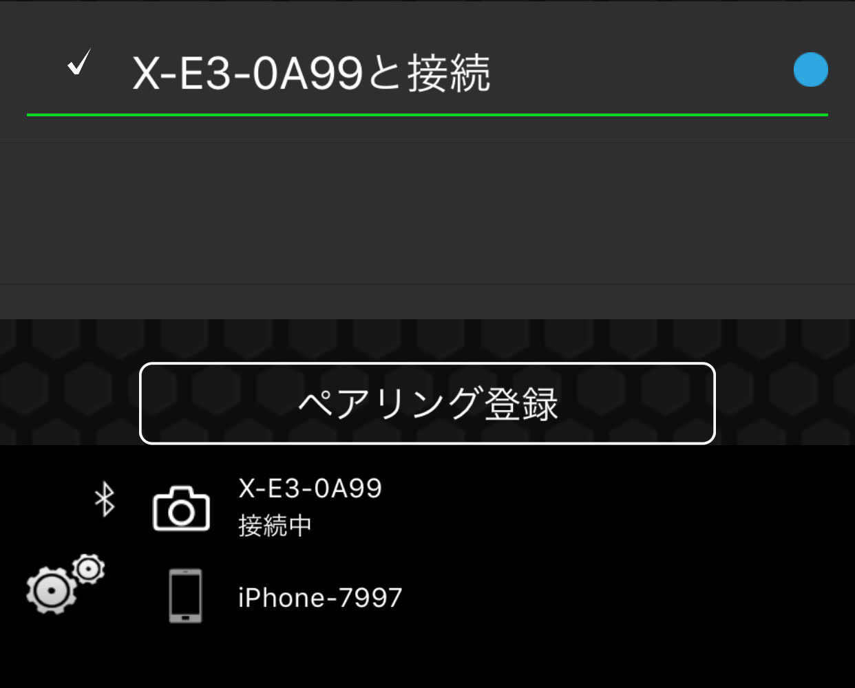 X-E3とBluetooth接続する